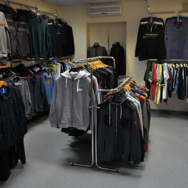 Магазин Спортивной Одежды Большие Размеры Доставка