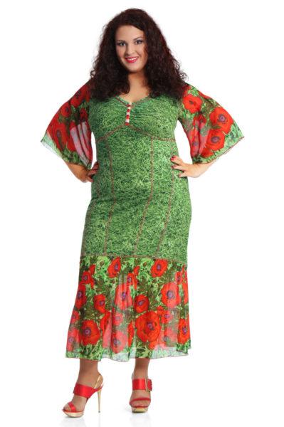 Женская одежда больших размеров на чертановской