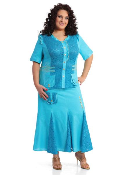 Домашняя Женская Одежда Больших Размеров Доставка